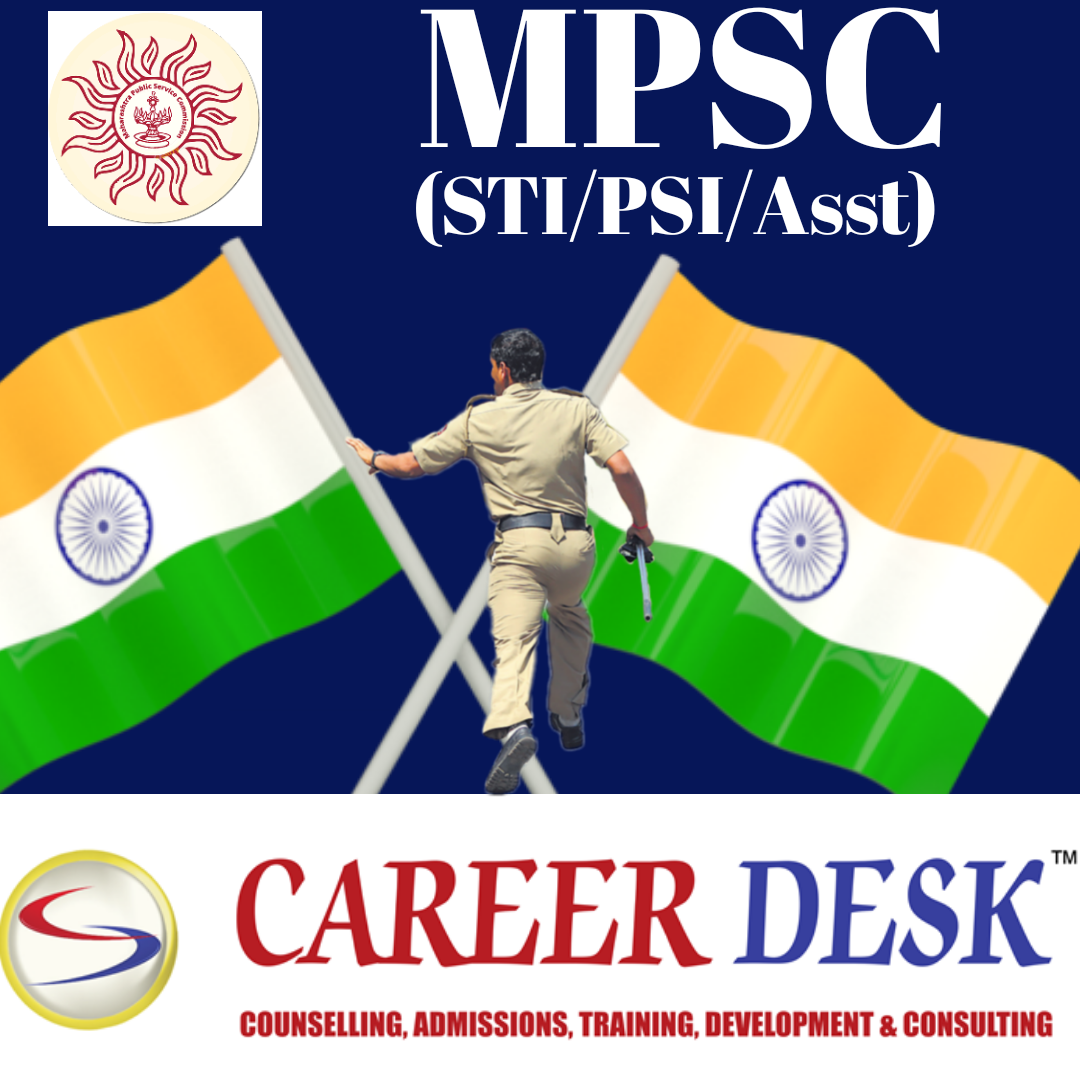 careerdesk-mpsc